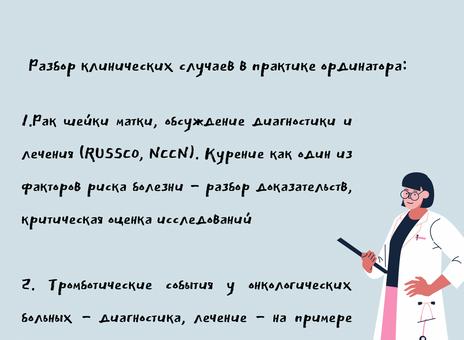 «Доказательные среды» профессора Генс