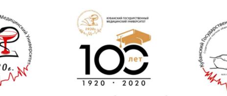 82-ая Межрегиональная научно-практическая конференция с международным участием