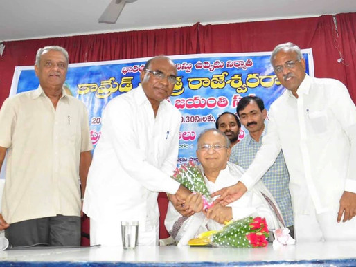 Condolences on the demise of Sri S. Jaipal Reddy.