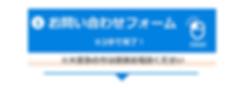 アメリカ ビザ 申請 代行_180817-03.png