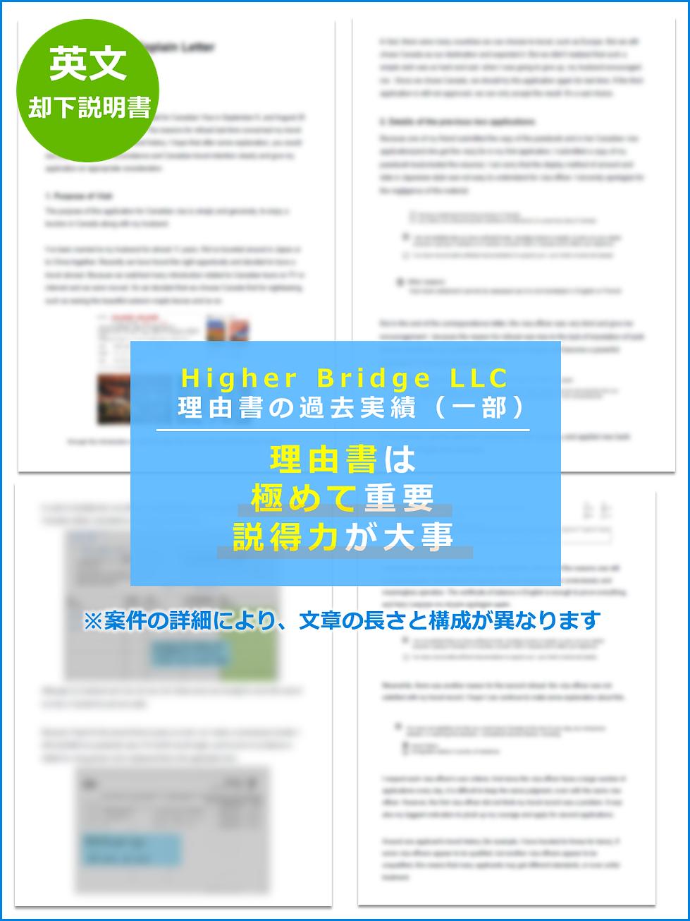 アメリカビザ 申請1.PNG