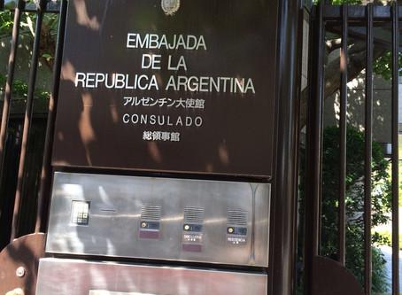 【アルゼンチン・ビザ】大使館に行ってきました