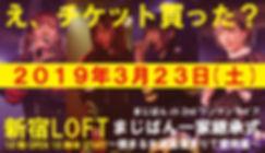 0323webaori.jpg