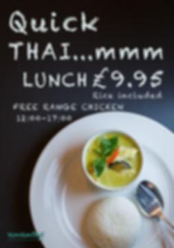 Lunch-posterย่อ.jpg