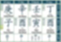 astrologia 5.jpg
