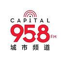 Capital_95.8FM_logo.jpg
