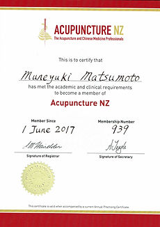 AOZORA Acupuncture Clinic | Northcote | Acupuncture & Massage