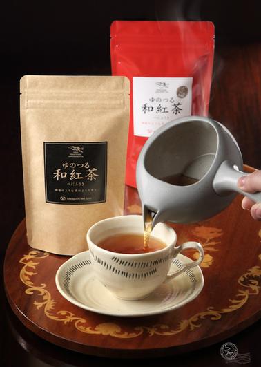 <お茶の坂口園>