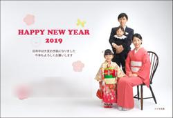 2019竹田様37枚