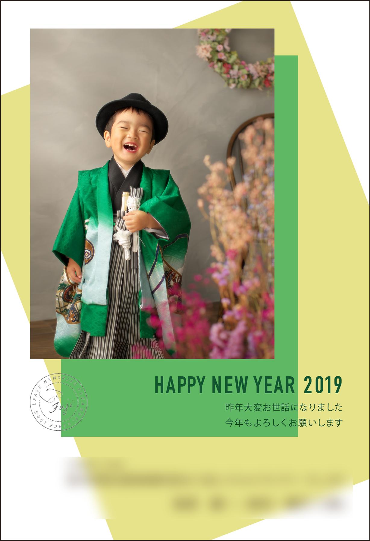 2019鬼塚様(改)82枚