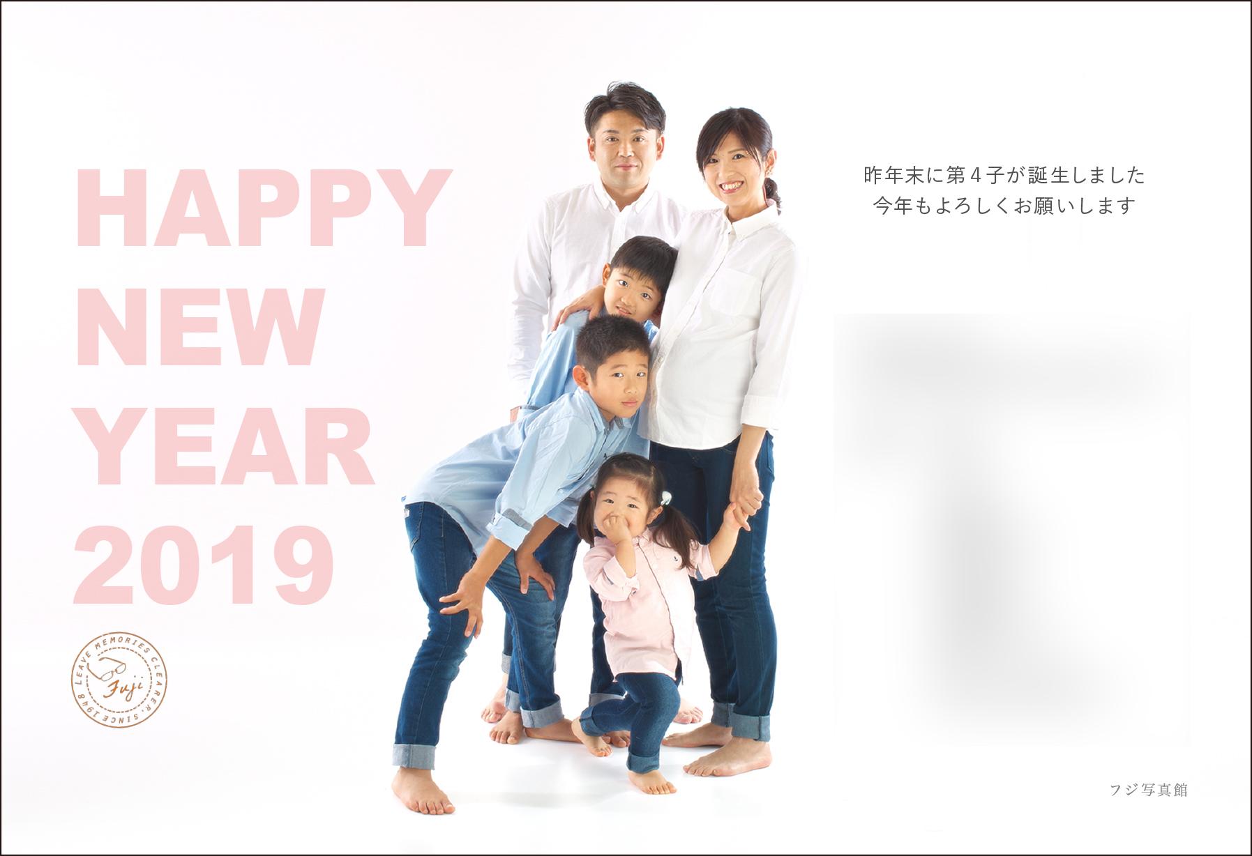 2019田口様112枚