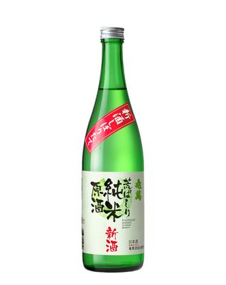 <亀萬酒造>荒ばしり純米原酒