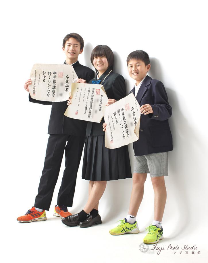 20210330kubohosi1.jpg
