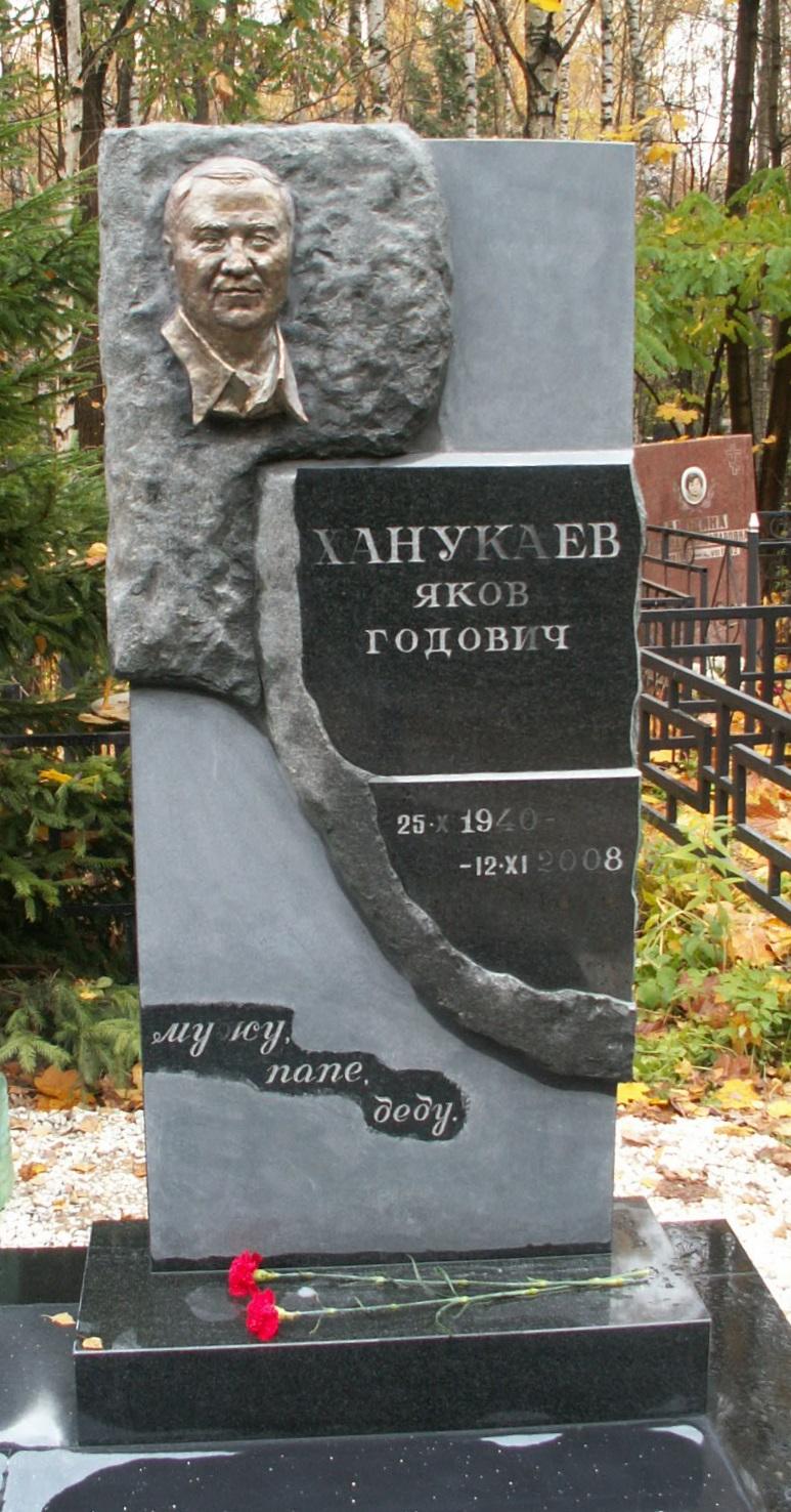 надгробие13