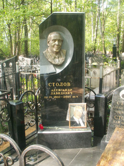 надгробие 1