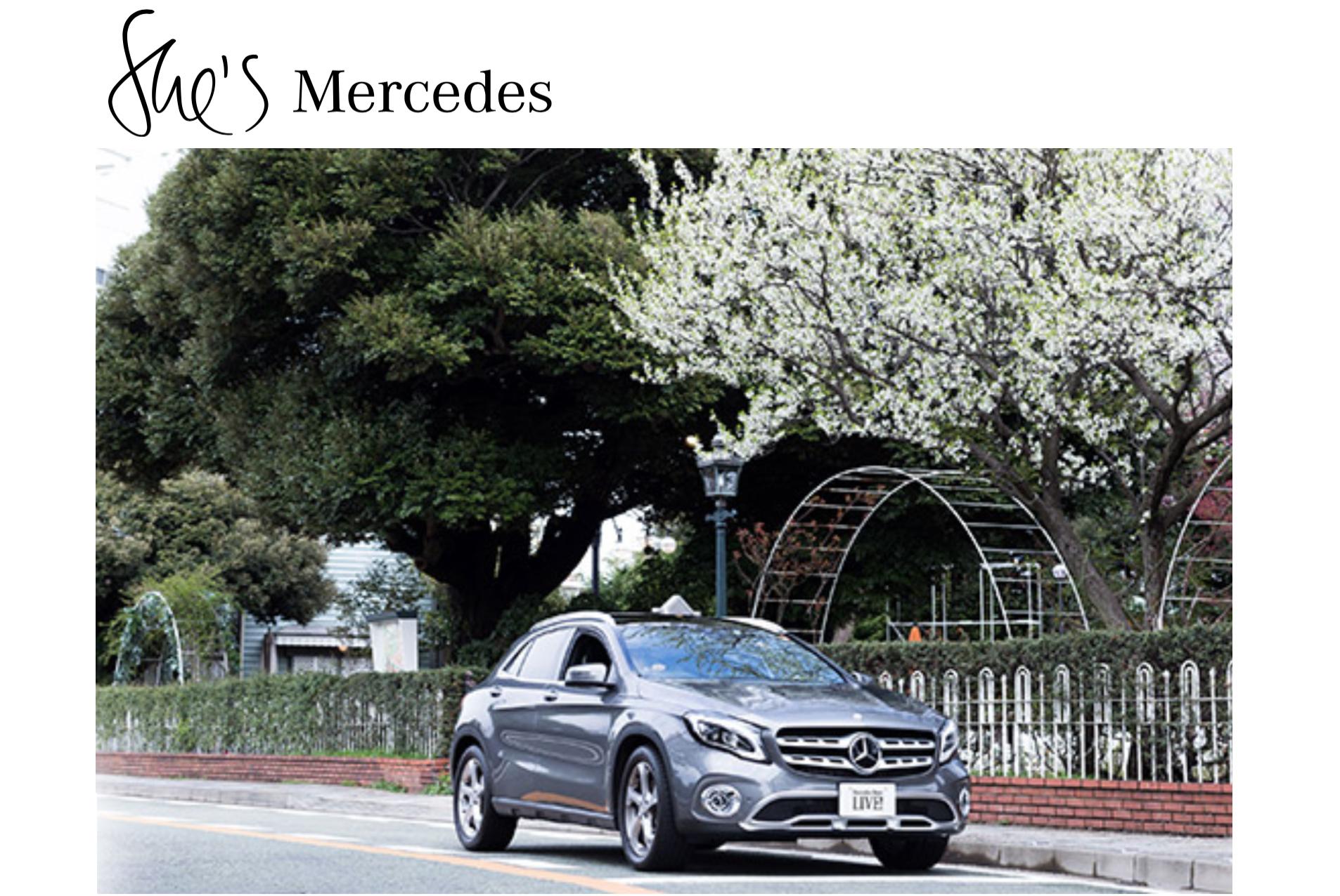 Mercedes-Benz LIVE!