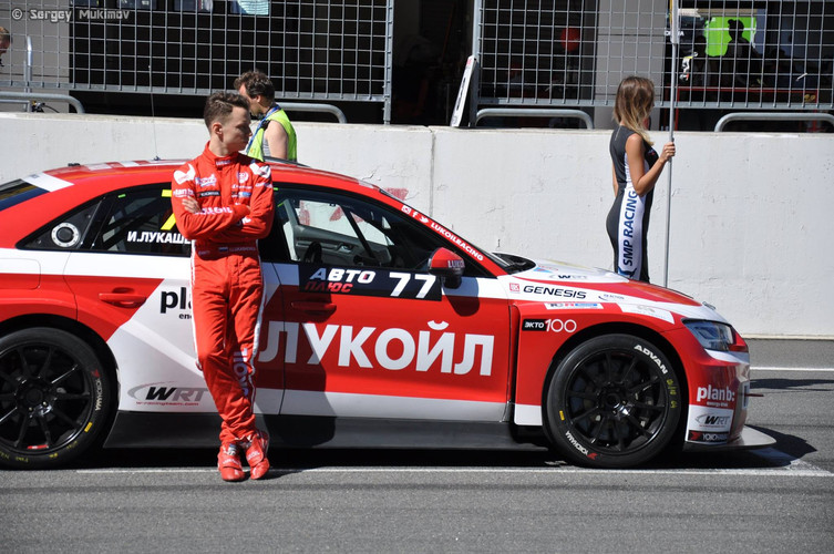 Audi RS3 LMS TCR on the starting grid