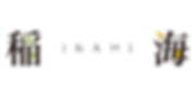 稲海ロゴ.png