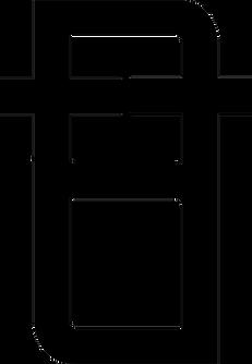logo stf zwart.png