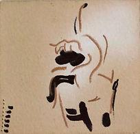 Ink 1.jpg