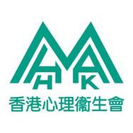 香港心理衞生會,思健學院