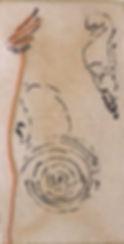 Ink 26.jpg