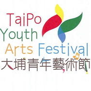 TaiPo Youth Arts