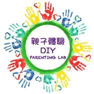 Parenting DIY