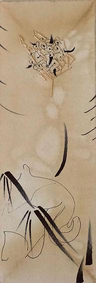 Ink 41.jpg