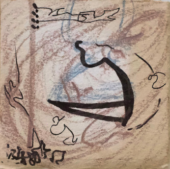 Ink 16.jpg