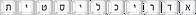 adrichalistit-logo