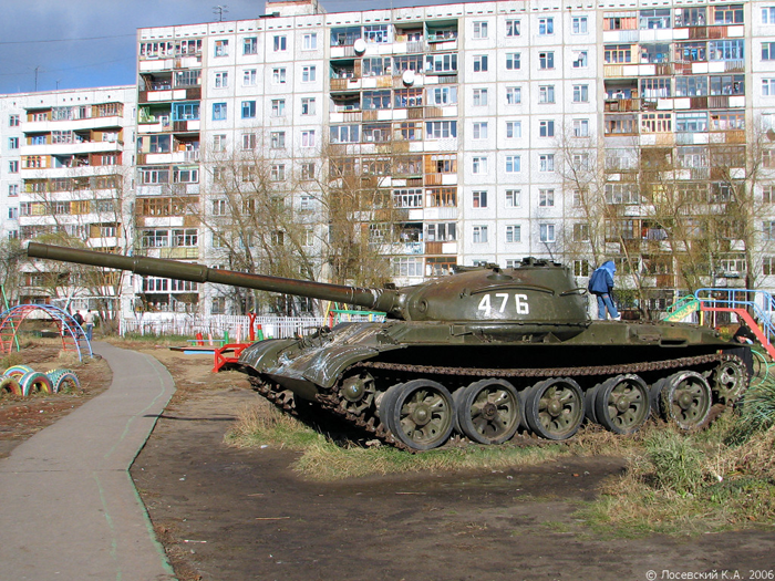Omsk  Russia.png