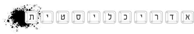 אדריכליסטית-לוגו