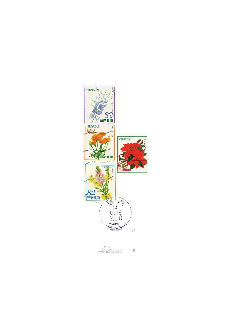 おもてなしの花 コラージュ 民藝に見られる 「用の美 」を 切手を使うことにより時代性を表現しました