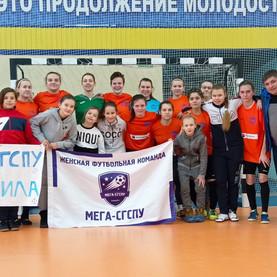 СГСПУ реализует проект «Здоровье. Девушки. Футбол.»