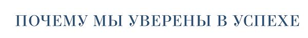 FiveSPA. Инвестиции в спа