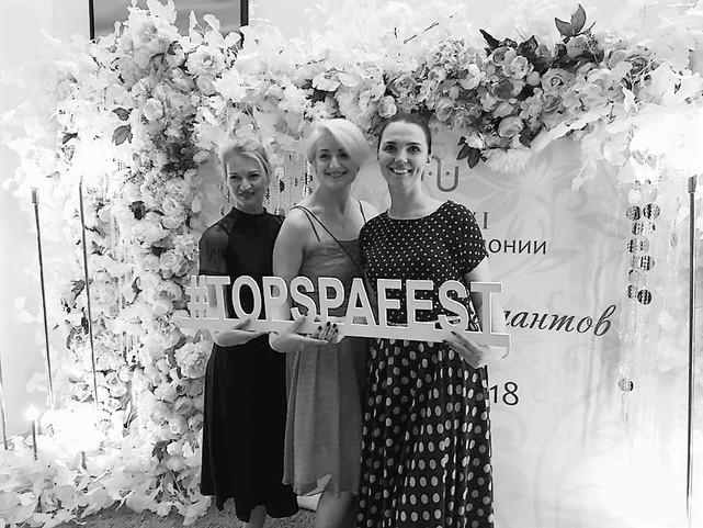 TopSpaFest 2018 - десять дней вдохновения.