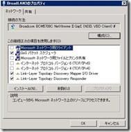 WS00002