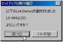 LS011