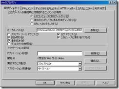 20081111_135611003