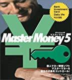 Master Money 5