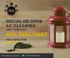 SASA Eid Offer_fb pOST.png