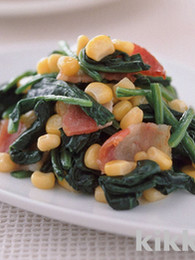 Corn and Spinach Sauté