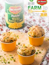 Sweet Corn Pistachio Muffin