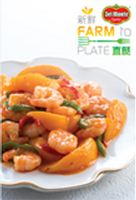 Stir-fried Spicy Shrimps with Peach
