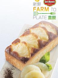 Pineapple Honey Cake
