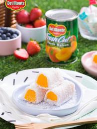 Peach Glutinous Sweet Rice Rolls
