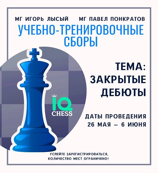 Синий и Желтый Волейбол Турнир Плакат
