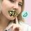 Thumbnail: SF Glow-sun's out, pouts out lip mask