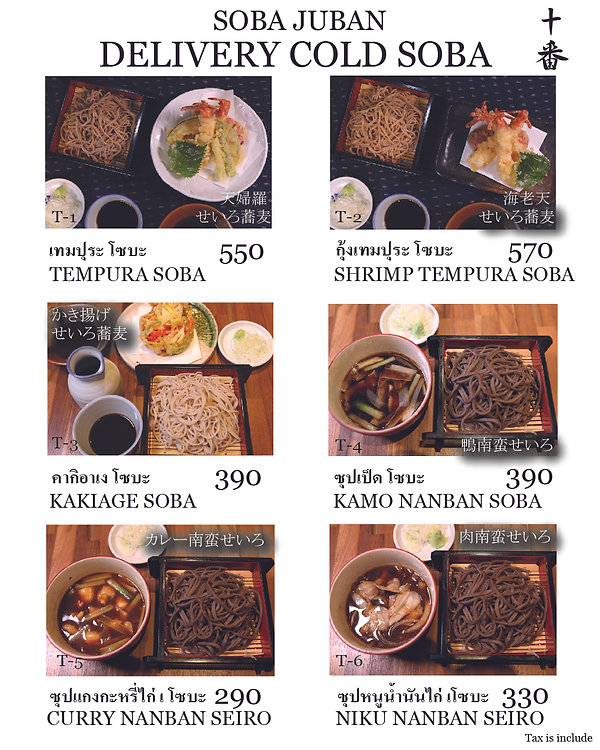 JUBAN GROUP DELIVERY 2021 COLD SOBA-01.j